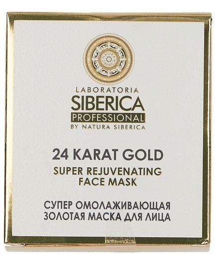 Натура Сиберика Маска для лица супер омолаживающая золотая Золото 24 карата 100мл