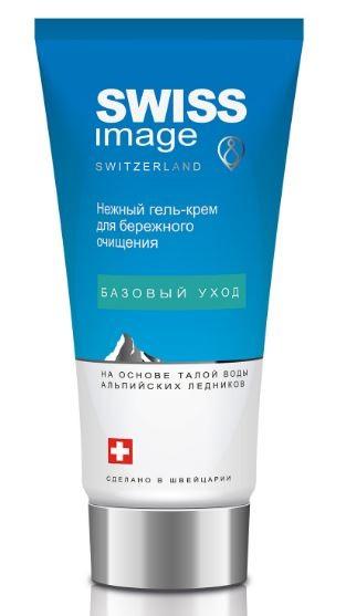 SWISS image Базовый Уход Гель-крем Нежный для бережного очищения лица