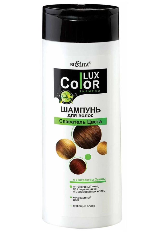 Белита Шампунь для волос спасатель цвета