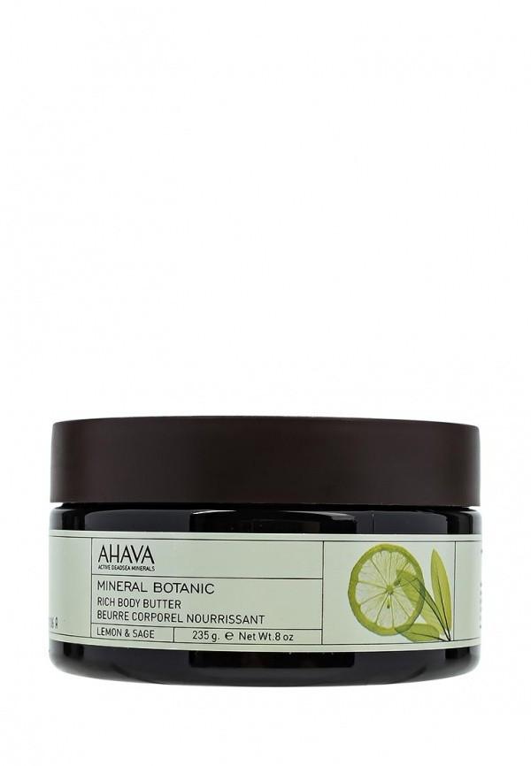 Ahava Mineral Botanic Насыщенное масло для тела лимон и шалфей 235 гр