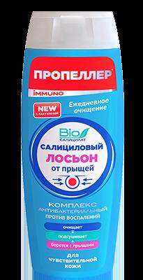 ПРОПЕЛЛЕР IMMUNO Лосьон салициловый от прыщей для чувствительной кожи 100 мл (Пропеллер)