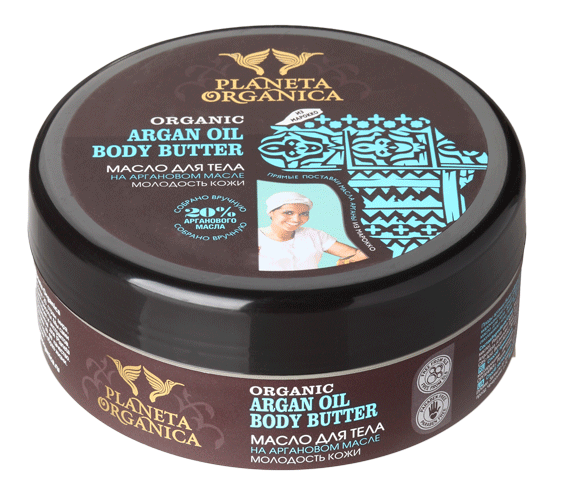 Planeta Organica Масло для тела Молодость Кожи Аргановое Масло