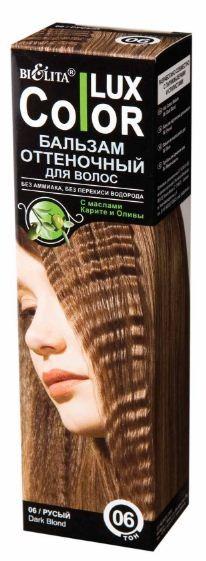 Белита Бальзам оттеночный для волос Lux Color (06 русый)