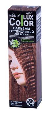 Белита Бальзам оттеночный для волос Lux Color (08.1 теплый каштан)