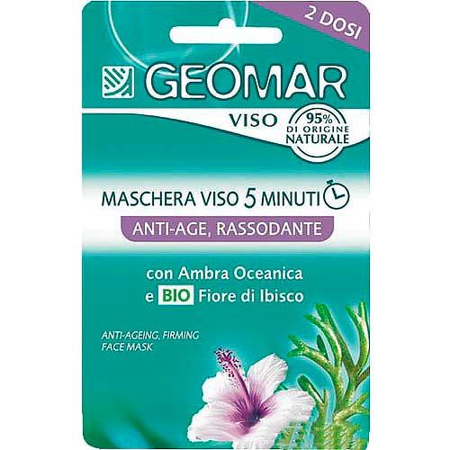 GEOMAR Маска для лица омолаживающая укрепляющая со цветком Гибискуса (Geomar)