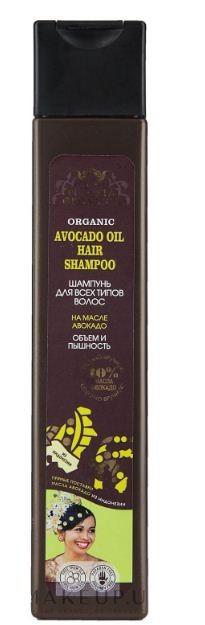 Planeta Organica Шампунь для всех типов волос Авокадо