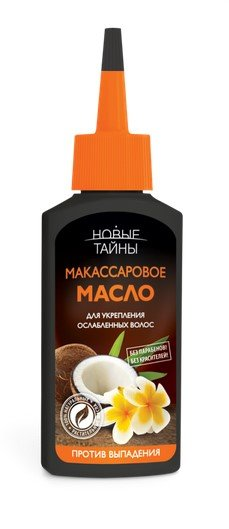 ЗОЛОТОЙ ШЕЛК Масло Макассаровое для укрепления ослабленных волос против выпадения (Золотой шелк)