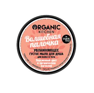 Organic shop Мыло для душа увлажняющее густое. Для волос и тела Волшебная палочка 100мл