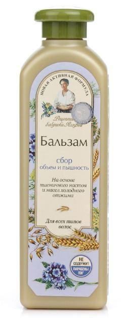 Рецепты Б.Агафьи бальзам для волос объем и пышность для всех типов волос 350 мл