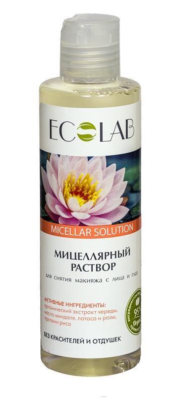 Ecolab Мицелярный раствор Для снятия макияжа с лица и глаз