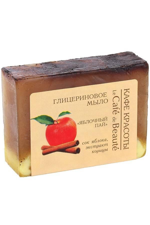 Кафе Красоты Глицериновое мыло Яблочный пай
