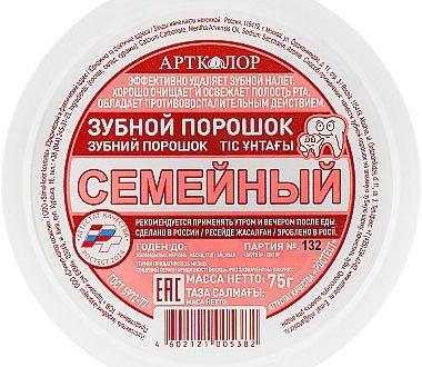 АртКолор Зубной порошок СЕМЕЙНЫЙ 75 г  купить в makeupmarket.ru