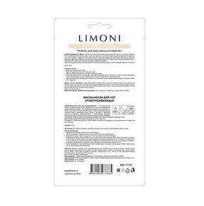 Limoni Маска-носки для ног отшелушивающая (размер 35-40)