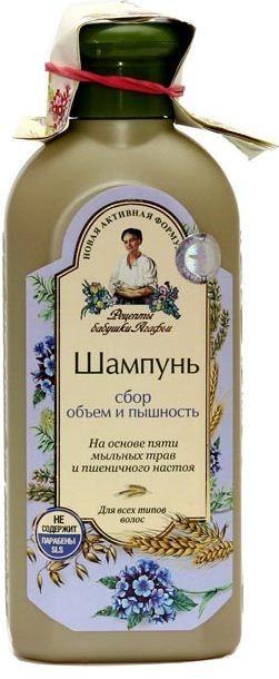 Рецепты Б.Агафьи шампунь Сбор объем и пышность для всех типов волос 350 мл