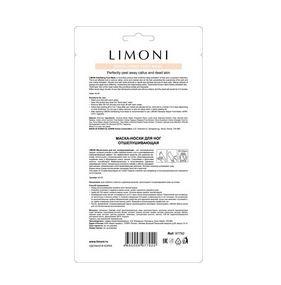 Limoni Маска-носки для ног отшелушивающая (размер 40-45)