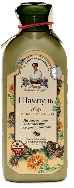 Рецепты Б.Агафьи шампунь Сбор восстанавливающий для ослабленных и поврежденных волос 350 мл