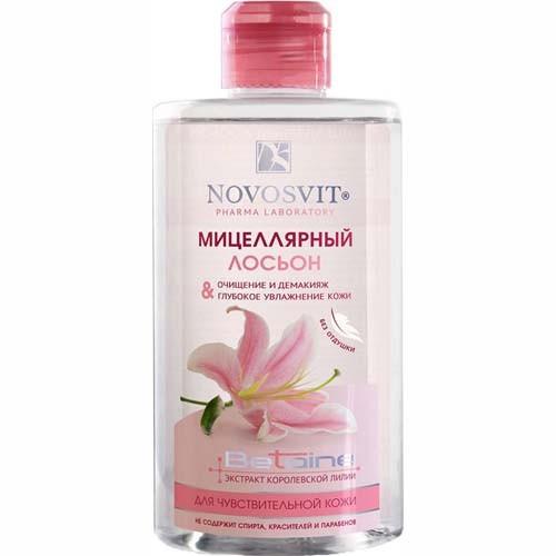 NOVOSVIT Лосьон мицеллярный для чувствительной кожи Очищение и демакияж 460мл
