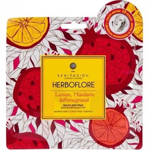 VILENTA HerboFlore Маска для лица Выравнивающая тон с Лимоном, Гранатом, Мандарином