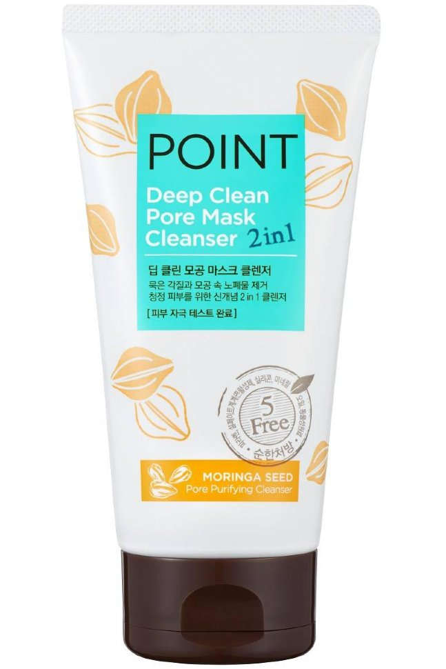 KeraSys Очищающая маска и пенка для умывания 2в1 Глубокое очищение для всех типов кожи