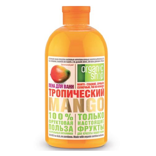 Organic shop Пена для ванн тропический mango 500мл.