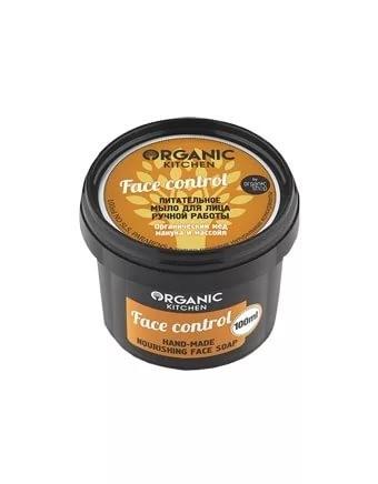 Organic shop KITCHEN Мыло для лица питатательное ручной работы Face control 70мл