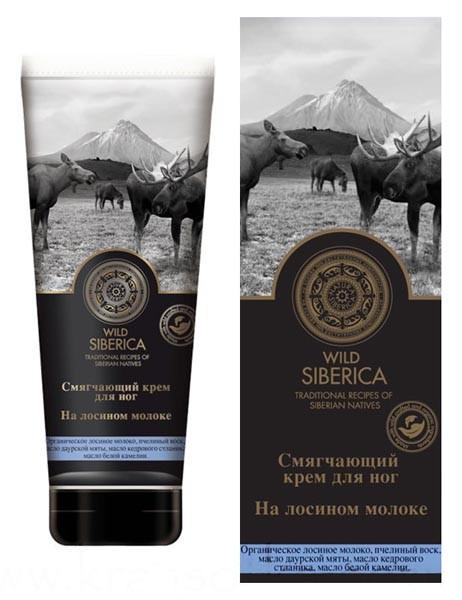 Натура Сиберика Крем для ног смягчающий