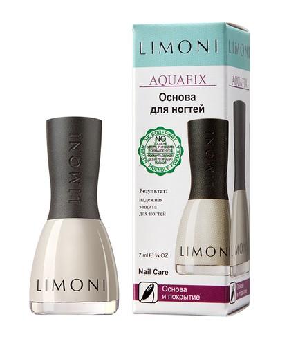 Limoni Основа и покрытие Aquafix основа для ногтей (в коробочке)