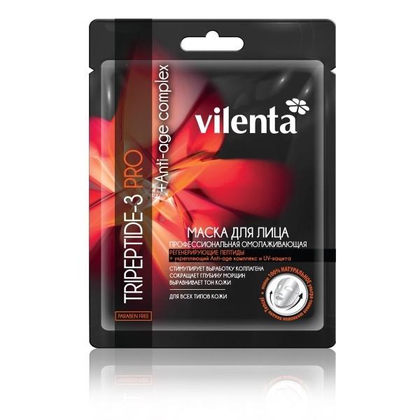 VILENTA TRIPEPTIDE-3 PRO Маска омолаживающая тканевая для лица 45+ (Vilenta)
