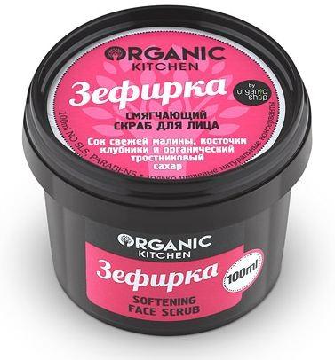 Organic shop Скраб для лица смягчающий Зефирка100мл