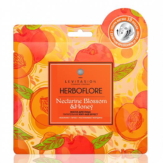 VILENTA HerboFlore Маска для лица Питательная Anti-Age Effect с экстрактом цветов Нектарина и Меда (Vilenta)