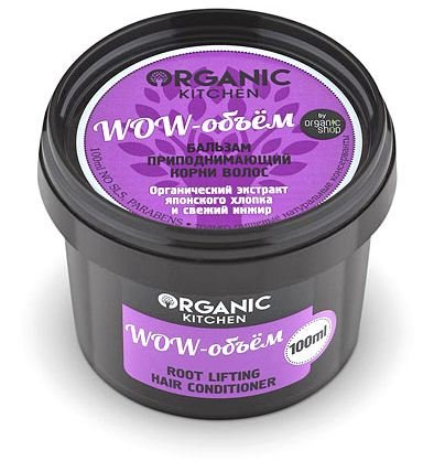 Organic shop Бальзам приподнимающий корни волос.Wow-объем100мл