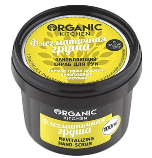 Organic shop Скраб для рук обновляющий Флегматичная груша 100мл