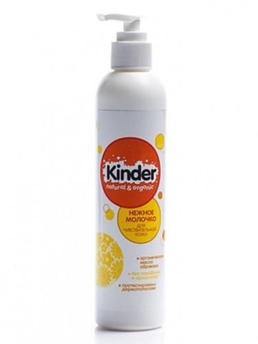 Kinder Молочко нежное нежное для чувствительной кожи