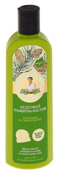Рецепты Б.Агафьи Шампунь для волос настой питание и укрепление кедровый 280 мл.