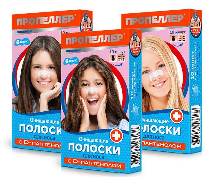 ПРОПЕЛЛЕР PORE VACUUM Полоски очищающие для носа с D-пантенолом, 6 шт. (Пропеллер)