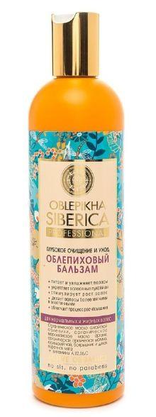 Натура Сиберика Бальзам для нормальных, жирных волос глубокое очищение