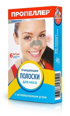 ПРОПЕЛЛЕР PORE VACUUM Полоски очищающие для носа с активированным Углем, 6 шт. (Пропеллер)