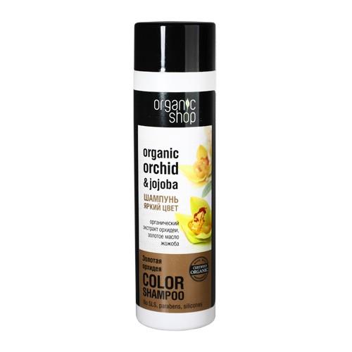 Organic shop Шампунь яркость цвета Золотая орхидея