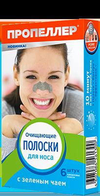 ПРОПЕЛЛЕР PORE VACUUM Полоски очищающие для носа с Зеленым чаем, 6 шт. (Пропеллер)