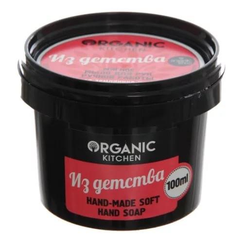 Organic shop KITCHEN Мыло для рук ручной работы Из детства 70мл