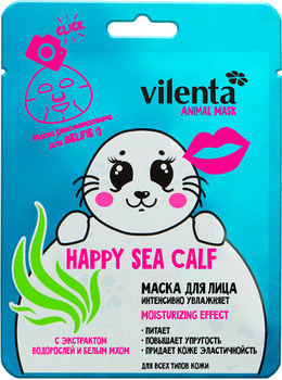 VILENTA ANIMAL MASK Маска тканевая для лица HAPPY SEA CALF увлажняющая