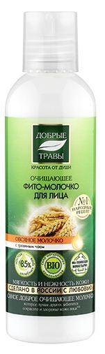 Добрые травы Молочко-фито для лица очищающее мягкость и нежность кожи 200 мл.