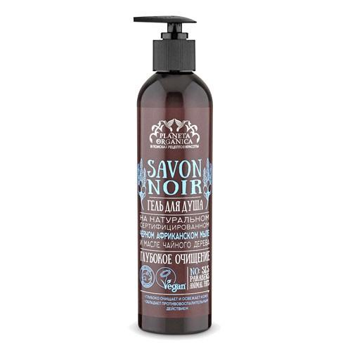 SAVON de Planeta Organica Гель для душа Глубокое очищение Savon NOIR 400мл