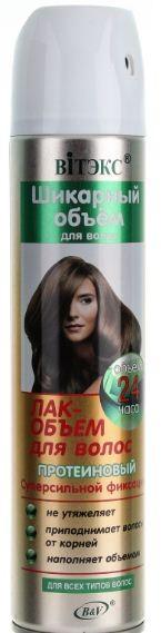 Витэкс Лак-объем протеиновый для всех типов волос Суперсильной фиксации
