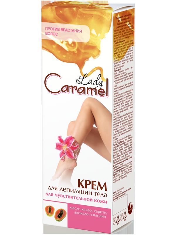 Эльфа Крем для депиляции тела для чувствительной кожи