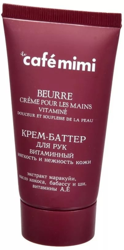 Кафе Красоты le Cafe Mimi Крем-баттер для рук Витаминный Мягкость и Нежность кожи 50мл