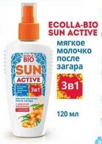 БИОКОН СОЛНЦЕ Ecolla-BIO SUN Activ мягкое молочко 3в1 после загара  120мл